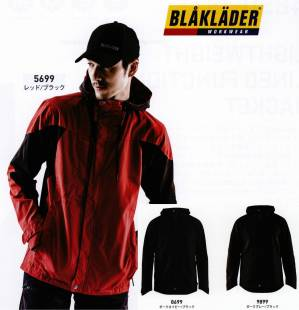 ALL-ROUND JACKET with STRETCH_13