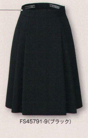 フォーク(ヌーヴォ)・オフィスウェア・FS45791-9・バックアップカイロポケット付ソフトプリーツスカート