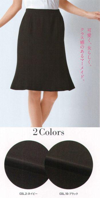 カーシー・オフィスウェア・ESS-623・マーメイドラインスカート