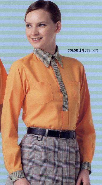 ユニフォーム1 カーシー アムスネット の長袖シャツ awy 046