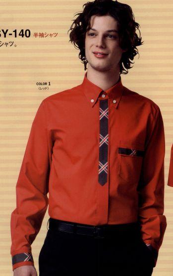 ユニフォーム1 カーシー アムスネット の長袖シャツ awy 139