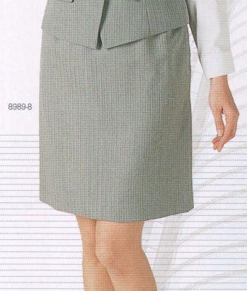 持田・オフィスウェア・8989-8・スカート