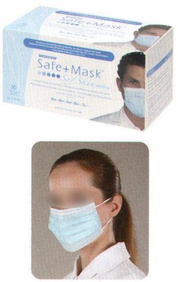 ユニフォーム1 メディコムのマスク 2150