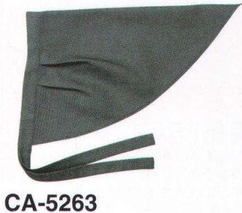 ユニフォーム1 サンペックスの三角巾 ca 5263