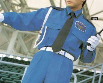 たちばな・セキュリティウェア・510・長袖カッターシャツ(男女兼用)